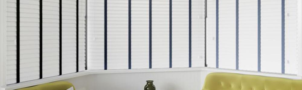 What you need to know - Faux Wooden Blinds